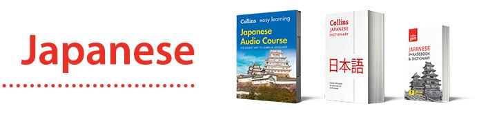 Japanese dictionaries & phrasebooks