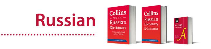 Russian dictionaries & phrasebooks