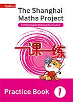Practice Book 1
