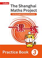 Practice Book 3