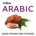 Arabic Download