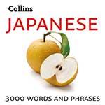 Japanese Download