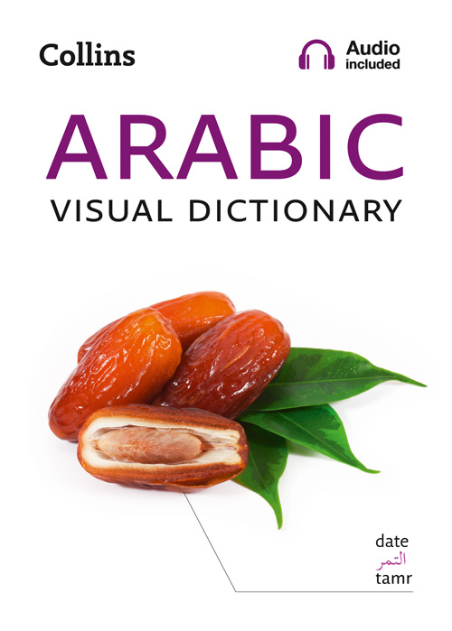 Arabic Download