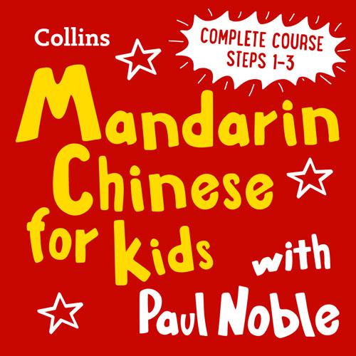 Mandarin Download